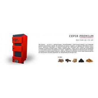 Premium 20-150 кВт
