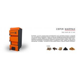 WarMax 16-32 кВт